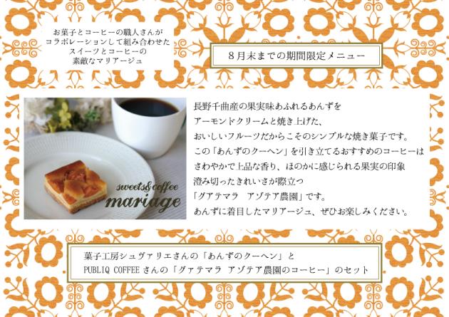 mariage7-8